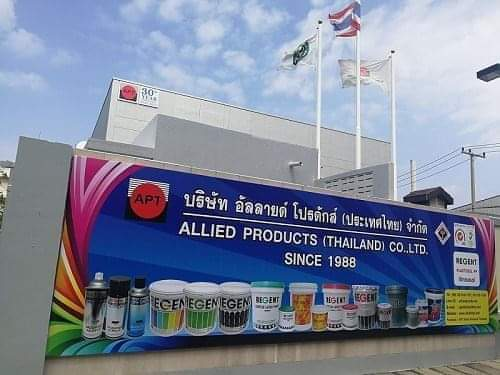 Allied Products (Thailand) Co., Ltd.